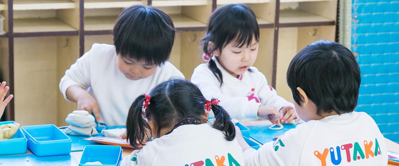 栃木県幼稚園一覧