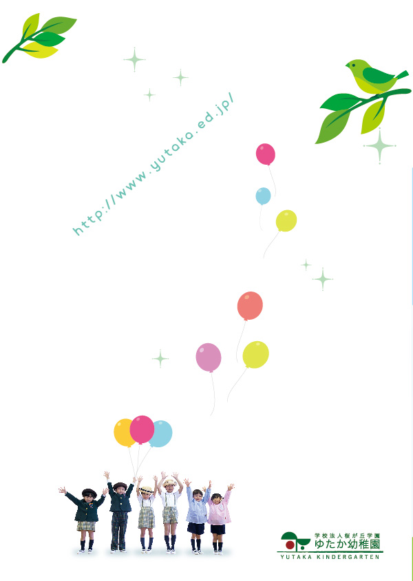 A4_8P_kannon-[yutaka_haichi]4b_ol_07