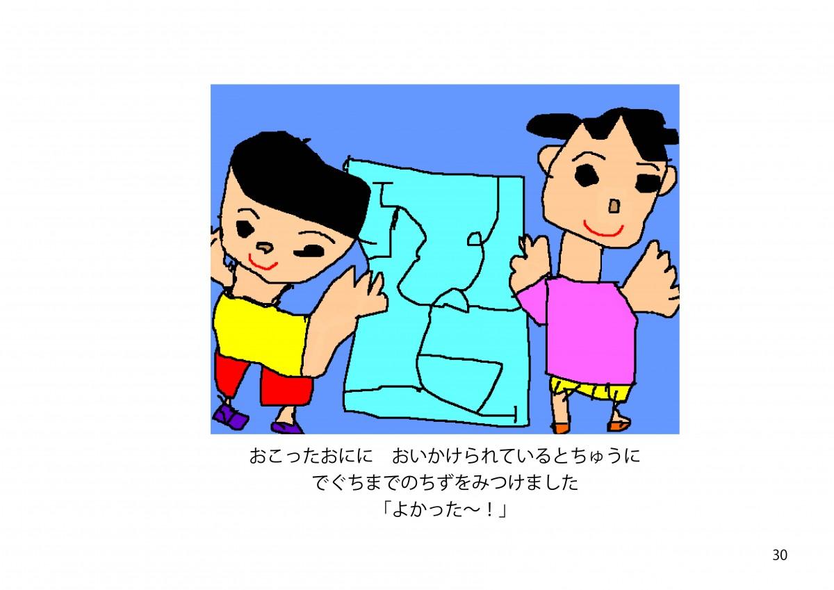 2016あやめ絵本30